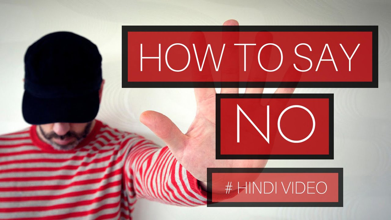 how to say no in hindi