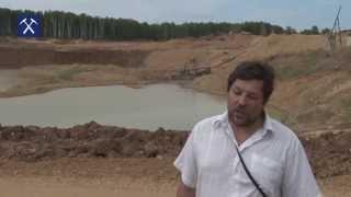 Технология добычи золота на прииске, геология. Экспедиция