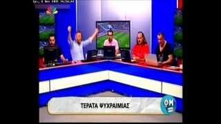 ΦΜ Live - Bet Weekend Goaaaaaaaaaaaaaaaaaal