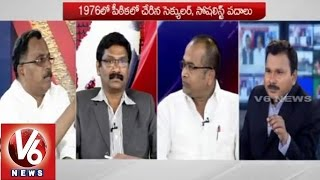 Special debate on Secularism & Socialism - V6 Special Discussion (29-01-2015)
