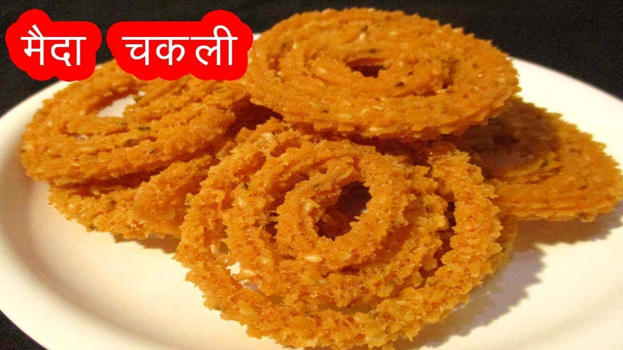 instant maida chakli diwali recipe in instant maida chakli diwali recipe in marathi by mangal forumfinder Images