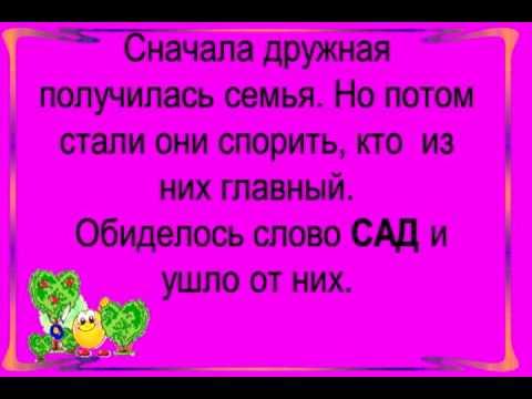 ОГЭ по русскому языку сочинение рассуждение лингвистическое