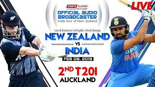 IND vs NZ 2nd T20 | English Commentary | SportsFlashes