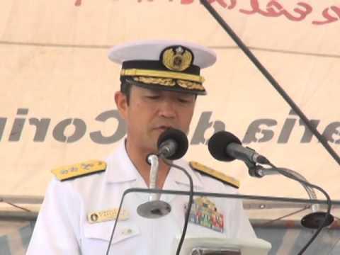 Bienvenida a la Escuadra de Entrenamiento de la Fuerza Marítima de Autodefensa del Japón.
