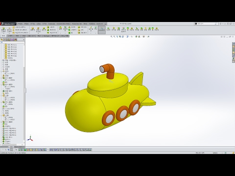 [SOLIDWORKS DESIGN] Product Design Modeling Mini Submarine [25min] 솔리드웍스 제품디자인 미니 잠수함 3D 모델링