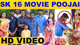 Sk 16 Movie Poojai – Viral Video