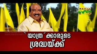 Kerala Summit EPISODE 142