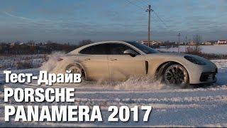 PORSCHE PANAMERA 2017 ТЕСТ ДРАЙВ(2017 Porsche Panamera 4S Тест Драйв Огромное Спасибо за просмотр, за LIKE и ПОДПИСКУ. Это делает возможным развивать..., 2017-01-25T08:00:01.000Z)