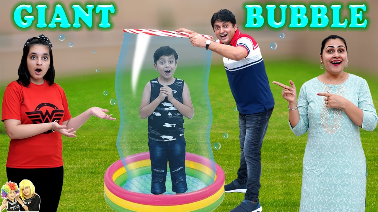 GIANT BUBBLE FAMILY GAME | Enjoying with Family | DIY Soap Bubbles | Aayu and Pihu Show