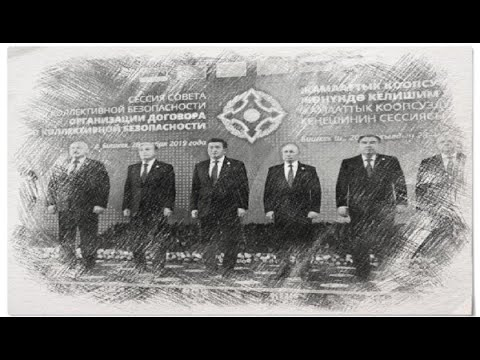 ОДКБ - бережно хранит советские ценности и традиции.