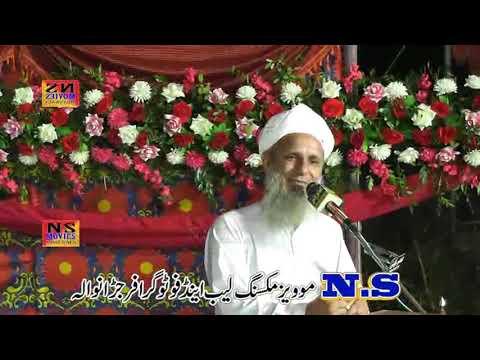 Download Peer Qandhari 2019 BY Bhatti TV islamic