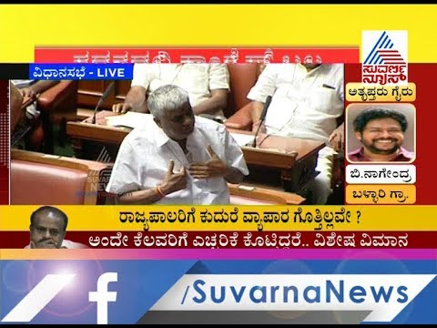 HD Revanna Request 2 Hours Time To Speak In The Assembly