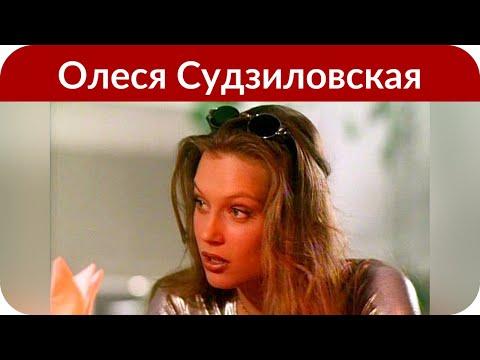 Олеся Судзиловская выбрала необычный способ похудения