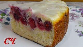Пирог с Вишней (с любыми ягодами). Очень  Пышный и Вкусный! /Pie with Cherries (with any berries).