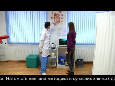 Днепропетровск Оксфорд Медикал ОТЗЫВЫ  Отзывы о врачах