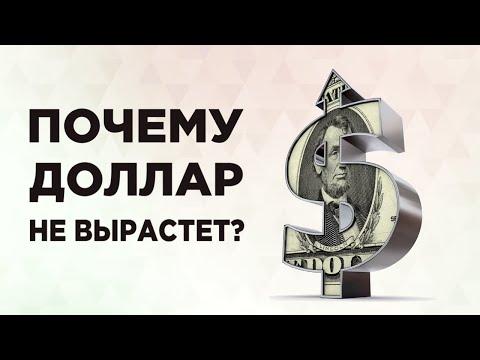 Прогноз доллара от Сбербанка, дивиденды Лукойла и заморозка пенсий / Новости экономики и финансов