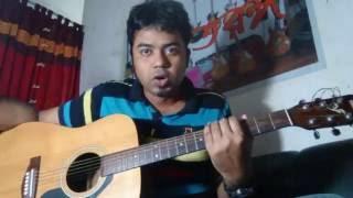 Mon Janto Na Pirit Ki Guitar Lesson- Lead-chords-Rhythm - G Sharif