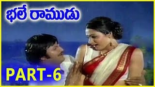 Bhale Ramudu Telugu Movie || Mohan Babu, Murali Mohan, Madhavi || Part 6/11