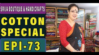 SRIJA BOUTIQUE & HANDICRAFTS  || EPISODE- 73 || Cotton special Episode || MOB- 9836420626 ||