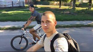 путешествие на велосипеде видео