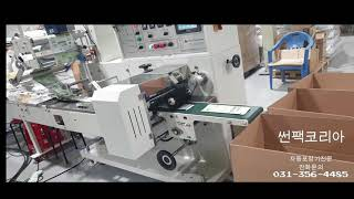 썬팩코리아 -마스크 자동포장기계