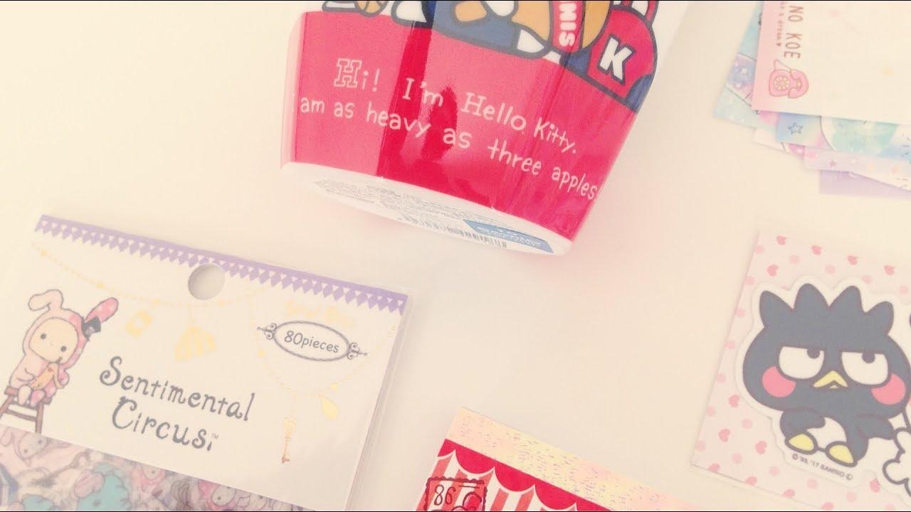 1854bc0d9 Sanrio Japan haul (Kawaii Shop Japan & Rakuten) - YouTube