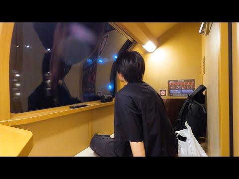 [Osaka→Tokyo] Riding the Midnight Sleeper Train after the last Shinkansen