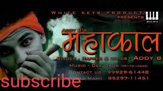 Sabse hit mahakal songharyanvi trance Addy b