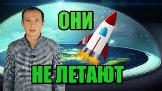 видео Ракеты семейства «Союз»: хронология аварий