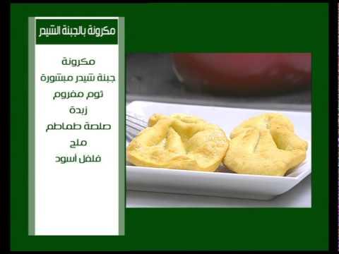 دجاج مشوى بزيت الزيتون - كيكة جوز الهند - فطيرة سمكة مقلية | على قد الأيد حلقة كاملة