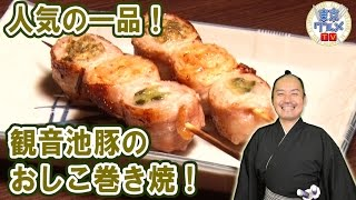 練馬 - 旬の魚介や和牛を炭火で味わえる隠れ家店!(3/3)