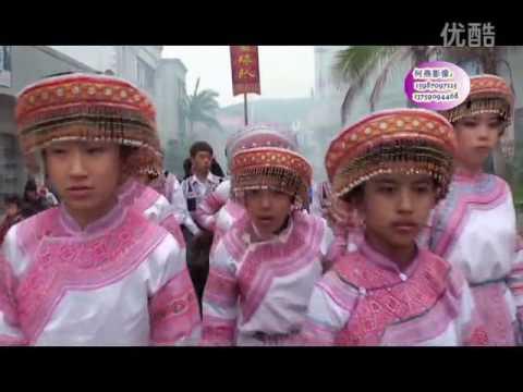 Yunnan Yuanjiang Hmong Miao Huashan Festival | Mus Qaum Toj Tsa Hauv Toj