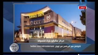 برنامج الطبعة الأولى | المسلماني : محافظة