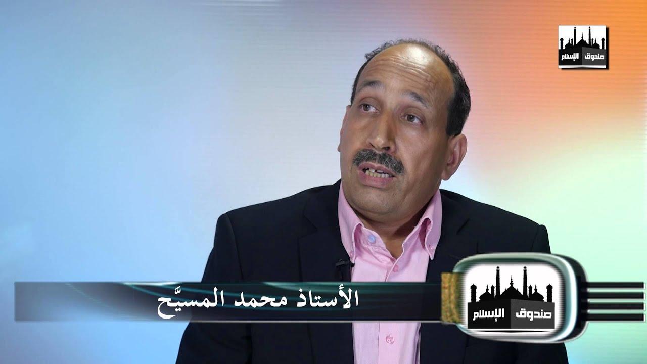 صندوق الإسلام 22  قصة جمع القرآن فى زمن عثمان بن عفان 22 Episode