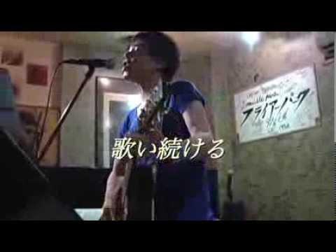 映画『KAZUYA 世界一売れないミュージシャン』予告編