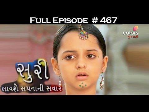 Suri - 20th May 2017 - સુરી - Full Episode