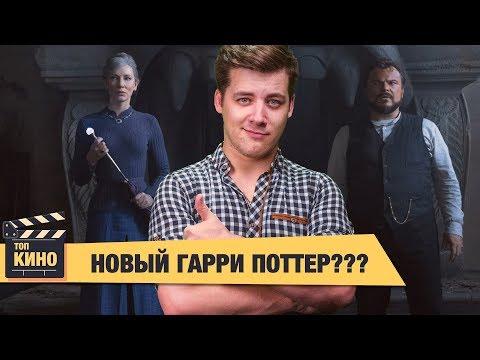 Сеть кинотеатров КИНОМАКС -