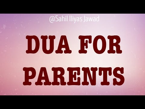 LEARN THE DUA FOR PARENTS | Rabbir Hamhuma | LEARNING QURAN FOR KIDS | REPEATED FOR EASY MEMORISING