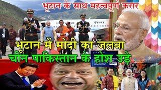 Narendra Modi in Bhutan Honoured to have friend like Bhutan launches RuPay Card