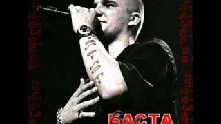 Download Баста - Ты та.(the best) Mp3 and Videos