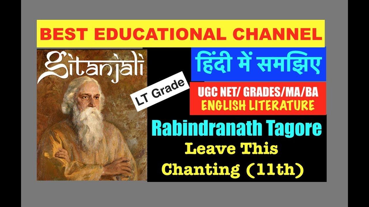 leave this chanting rabindranath tagore
