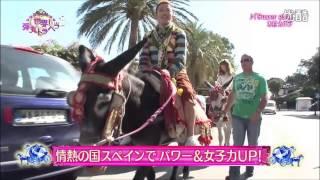 紗栄子 クリス松村 情熱の国スペインでパワー&女子力UP! 1 紗栄子 検索動画 29