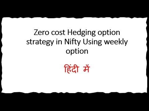 Nifty hedge option strategy