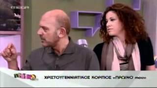 ΣΤΕΛΙΟΣ ΠΑΡΛΙΑΡΟΣ ΧΡΙΣΤΟΥΓΕΝΝΙΑΤΙΚΟΣ ΚΟΡΜΟΣ