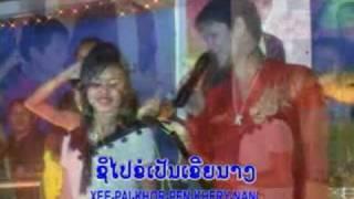 Thai Karaoke Song-4