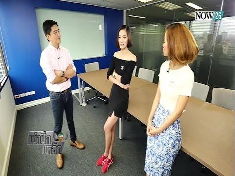 เม่า 'โค้ชเจน' เทรดเดอร์สุดแซบแห่งตลาดหุ้นไทย