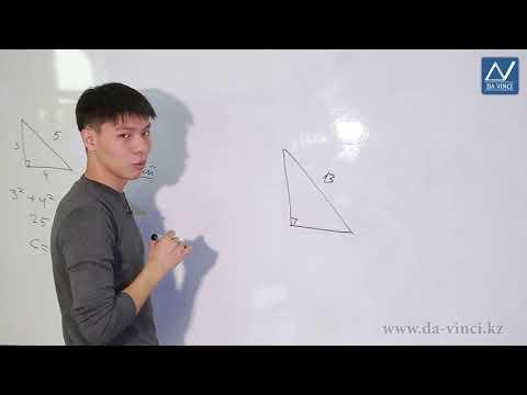 Видео уроки 8 класс геометрия теорема пифагора
