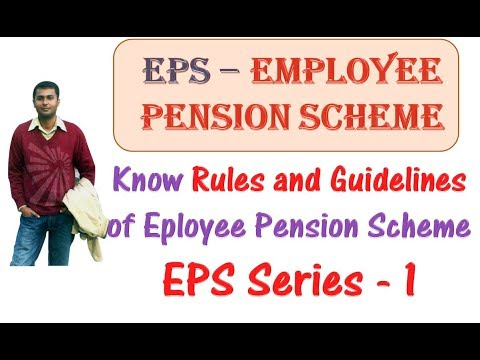 Employee Pension Scheme |  Know EPS Rules and Guidlines {Hindi 2017}  | EPS Series  - 1