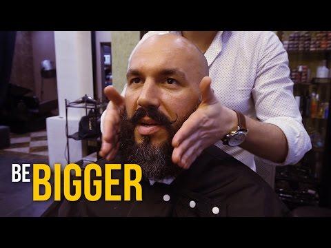 Стрижка бороды, оформление
