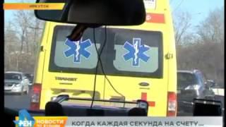Пропускают ли водители машины со спецсигналами, проверили в Иркутске